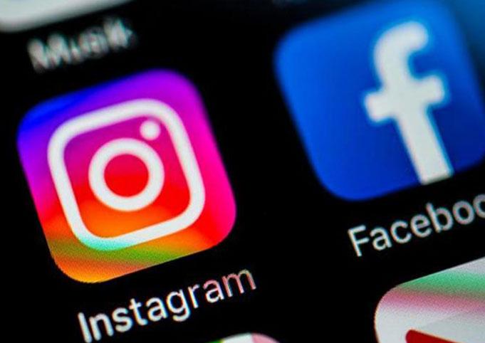 Formation faire de la publicité sur Instagram et Facebook à Rennes
